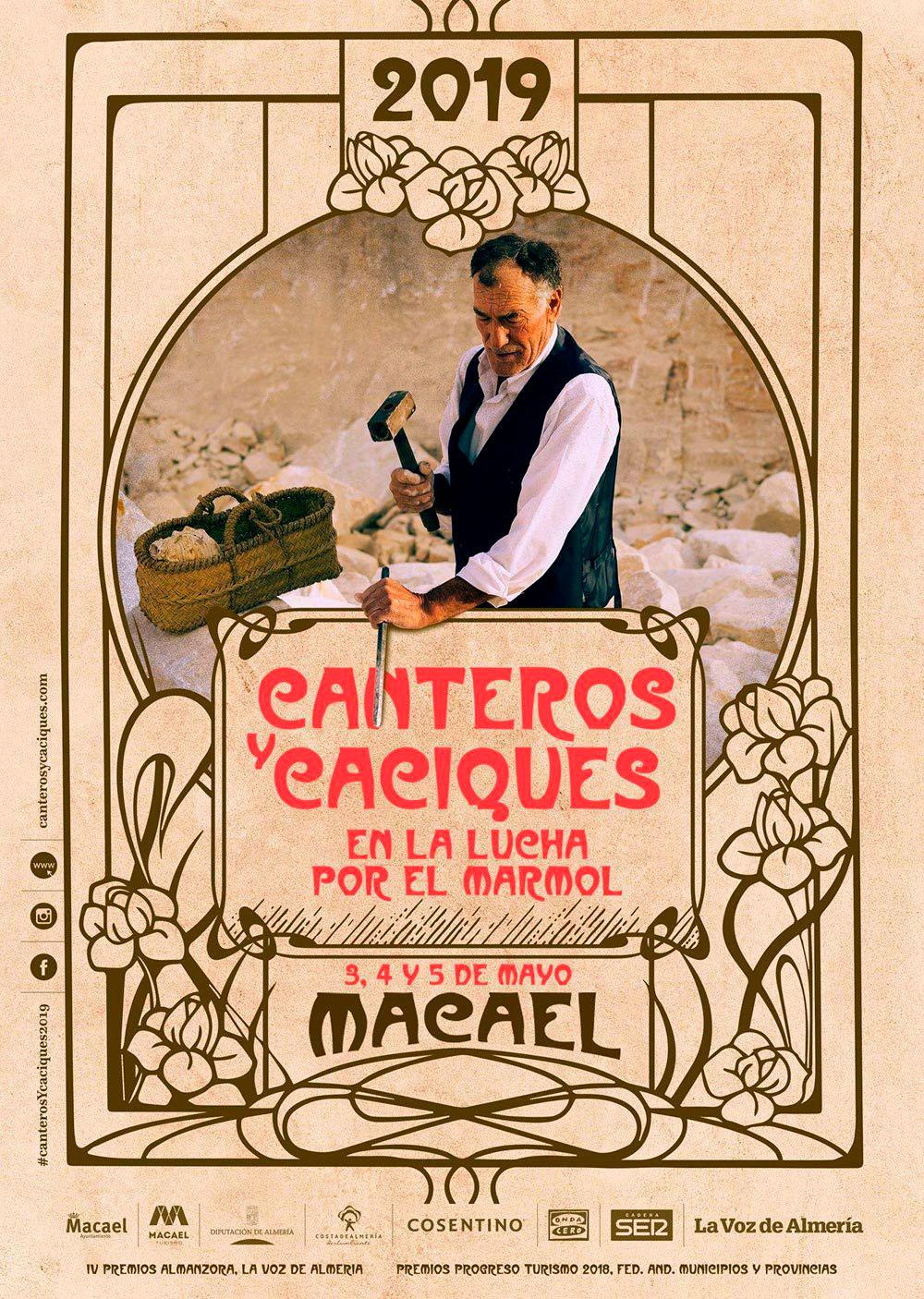 cartel-canteros-y-caciques-macael-2019